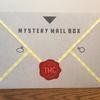 閃き重視で世界基準の周遊謎解き『MYSTERY MAIL BOX GLOBAL EDITION』の感想