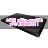 【ASUS】a52n-exn830のメモリ増設方法とスペック!