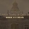 エオルゼア文字を求めて : 遺跡救援 カルン埋没寺院 (Hard)