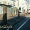 大阪市の悪い所(街並み)