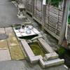 琴平清水(東蒲原郡阿賀町)−新・新潟県の名水