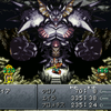 クロノ初期レベル、ギガガイア戦(DS版クロノトリガー)