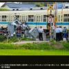 三度目の呪い?! 今日も 神奈川県 で 電車事故の謎!