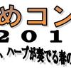 中央公民館 春の夢コンサート2019 開催案内