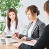 税理士事務所の主婦パート・学生アルバイトの時給・仕事内容・応募資格