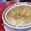 【東京から四国までカップルヒッチハイク】ヒッチハイク中に食べた美味しい物を全部紹介する。