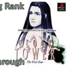【PS】クロックタワー The First Fear OP~EDランクF (1997年)  【PS Playthrough Clock Tower Ending Rank F 】