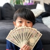 【株式投資】野村インデックスファンド・外国REIT(愛称:Funds-i)の魅力とは?
