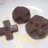 十字キーの形のチョコを作ってみた件