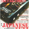 The EFFECTOR BOOK Vol.16