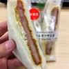 セブンイレブンTFT有明店