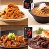 ●ハウス食品「しあわせの激辛」が発売されます。