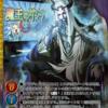 【引きこもり魔王 メリル・シュトラウス】の世界観が公開。魔王メリルの引きこもりダンジョン生活 | ゲートルーラー