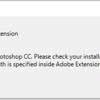 Eclipseから、自作ExtensionBuilderプロジェクトをPhotoshop2015.5で実行する方法