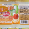業務スーパーリスト:カロリーゼロ オレンジゼリー 200gx2