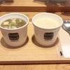 今年も登場♪桜海老と春キャベツのクリームスープ(Soup Stock Tokyo)