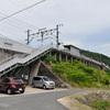 伯備線:日羽駅(ひわ)