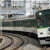 京阪電車、『5000系誕生50周年記念イベント』を12月20日より開催!