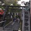 石段街の奥にある伊香保神社へ参拝