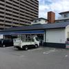 魚崎駅周辺のお店は酒蔵風の外観になっている!黒いコーナン・・・【神戸市東灘区】