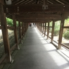 外出自粛でも運動は必要!吉備津彦神社・吉備津神社までクロスバイクで46km漕いできた!