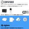 ORVIBO製品のご購入