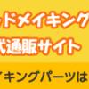 沼津サーフでヒラメ釣行!!!
