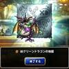 level.846【育成】凶アンドレアル&とくぎ試し撃ち