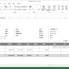 Excelの列幅と行幅を固定してしまう(変更できなくする)方法