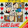 ココナッツジャパン発売の激レアゲームボーイ プレミアソフトランキング