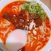 【ラーメン】東京ラーメンストリートで担々麺食べてみた♪