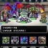 【DQMSL】宝物王杯 第3回マスターズGPはW120で悪魔ボーナス!くさりまじん出動!