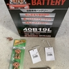 【DIY】バッテリー交換 NBロードスター コーナンバッテリーで安く済ませる!