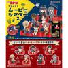 【名探偵コナン】『名探偵コナン ならべて!ムービーシアター2』6個入りBOX【リーメント】より2021年9月発売予定♪
