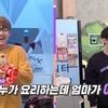 Wanna One Go -ZERO BASE- EP.2 ジソンさんのラーメンを食い逃げするパクウジン