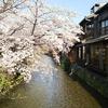 「細雪」を歩く・京都