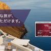 【2017年9月最新】SPGアメックス!最新キャンペーン総まとめ!お得過ぎる内容を解説!