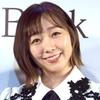 須田亜香里、高校の卒アル写真公開「芦田愛菜ちゃんに似てる」「すっぴんでこのクオリティとは…」