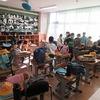 2年生:校外学習に出発!