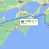 愛媛旅行1