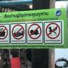 タイの手洗いにあるよくある注意書…