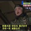 【陸自、降下訓練始め】「中谷防衛大臣、降下しまーす(笑)」_| ̄|○ お笑い軍事訓練始めでバンジージャンプ(ー ー;)、(怒)。日本の軍事訓練ごっこはどこまでいくか