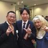 「町田市飲食業生活衛生同業組合新年会」