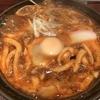 麺喰らう(その 449)キムチ味噌煮込みうどん