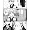 【漫画12】一言しか聞かない大神さん