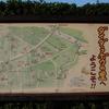 世界最古の史跡!ダイダラボウ佇む大串貝塚公園