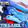 トランスフォーマー:R.I.D/BeastMachines メガトロン/メガボルト と、ビーストマシーンズとはなんだったのか