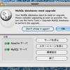 CakePHP2を使うためにMAMPを更新した