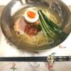 韓国冷麺を作ってみたが失敗した話と教訓