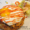 韓国の定番炒飯キムチチャーハン/キムチポックンパブ<김치볶음밥>